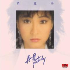 BTB - Zai Jian Yesterday - Agnes Chiang