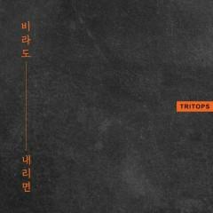 If The Rain Falls (Single) - Tritops