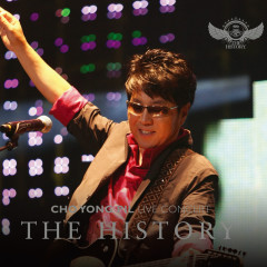 The History /The 40th Anniversary Live Concert - Yong Pil Cho