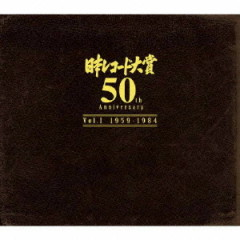 'Nihon no Record Taisho 50th Anniversary' Vol.1 CD1