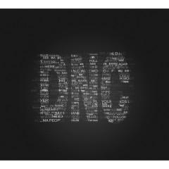 Speedholic - DnC