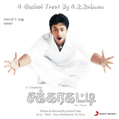 Sakkarakatti (Original Motion Picture Soundtrack) - A.R. Rahman
