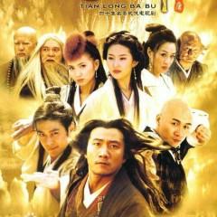 Thiên Long Bát Bộ OST