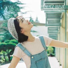 Loving you (Single) - YUKIKA