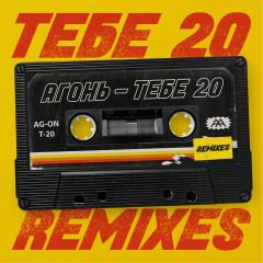 TEBE 20 (REMIXES)