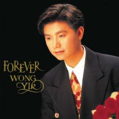 BTB - Forever - Yi Huang