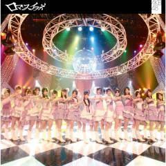 Romance Irane - AKB48