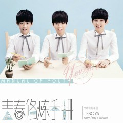 Practise Book for Youth - TFBoys