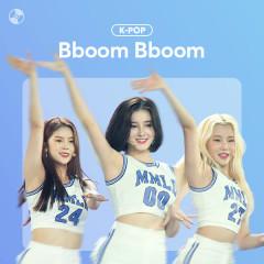BBOOM BBOOM - Various Artists