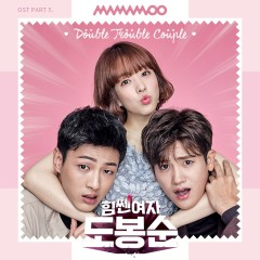 Strong Woman Do Bong Soon, Pt. 5 (Original Soundtrack) - Mamamoo