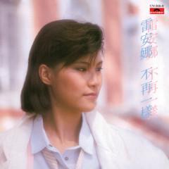 Back To Black Series - Bu Zai Yi Yang