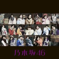 Sayonarano Imi - Nogizaka46