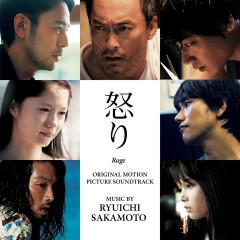 Rage (Original Soundtrack Album) - Ryuichi Sakamoto