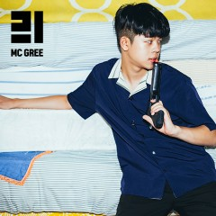 GREEality Part.1 - MC Gree
