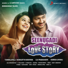 Seenugadi Love Story (Original Motion Picture Soundtrack) - Harris Jayaraj