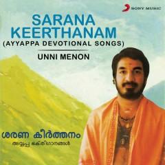 Sarana Keerthanam