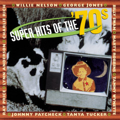 SUPER HITS OF THE '70s - Various Artists