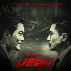 Less Than Evil OST Part.3 - Surf Green