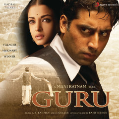 Guru (Original Motion Picture Soundtrack) - A.R. Rahman