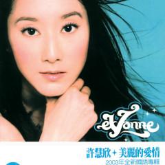Beautiful Love 2 - Evonne Hsu