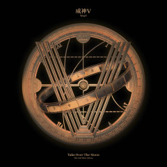 Take Over The Moon - The 2nd Mini Album - WayV