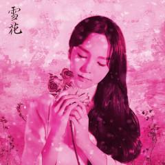 Miryang Arirang: A Precious Flower - So Hee Song