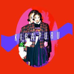 Kira Puru - EP - Kira Puru
