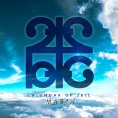 Calendar Of 2BIC (March) (Single)