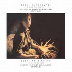 I Timi Tis Agapis (Remastered / Original Motion Picture Soundtrack) - Eleni Karaindrou
