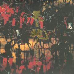 Heaven And Earth - Tetsuya Komuro