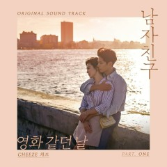 Encounter OST Part.1