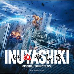 Inuyashiki (Original Soundtrack) - Yutaka Yamada