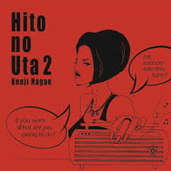 Hito no Uta 2