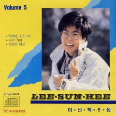 Lee Sun Hee 5 - Lee Sun Hee