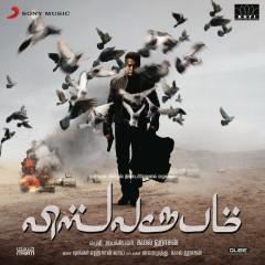 Vishwaroopam (Tamil) (Original Motion Picture Soundtrack) - Shankar Ehsaan Loy