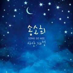 Love, Seasons - So Hee Song