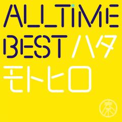 All Time Best Motohiro Hata (Hajimemashite Edition) - Motohiro Hata