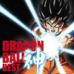 Dragon Ball 30th Anniversary Dragon Ball Kami BEST CD2