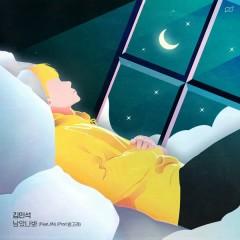 Nam-Assna Bwa (Single) - Kim Min Seok