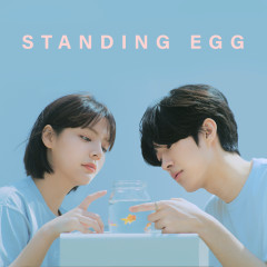 Friend to Lover - Standing Egg