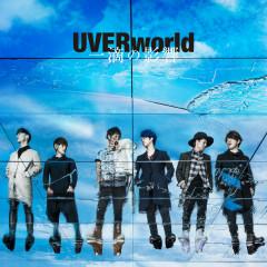 Itteki No Eikyo - UVERworld