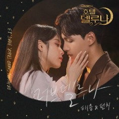 Hotel Del Luna OST Part.13 (Single) - Taeyong, Punch