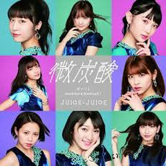 Bitansan / Potsuri to / Good bye & Good luck! - Juice=Juice