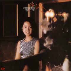 Kukou / Yukigesho - Teresa Teng