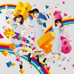 Kiss Wa Matsushika Nainodesyouka (Theater Edition) - HKT48