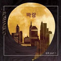 Swimpyo Part.1 (Single) - Romantico