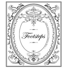 Footsteps -10th Anniversary Complete Best (CD4) - Matsu Takako
