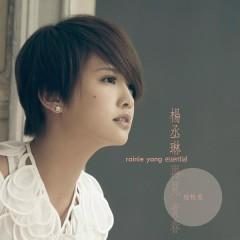 Rainie Yang Essential - Rainie Yang
