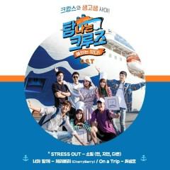 Tomorrow's Cruise OST