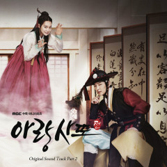 Arang and the Magistrate OST Part 2 - Yoon Do Hyun